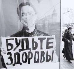 Россияне получат медикаменты за полцены?