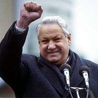 Топ-10 малоизвестных фактов о Борисе Ельцине