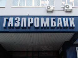 """На бирже распространилась информация о покупке Газпромбанком \""""Уралсиба\"""""""