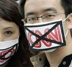 Китайцы потребовали от CNN компенсации за оскорбление нации