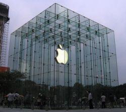 Прибыль Apple выросла на 36%