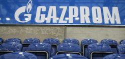 500 миллиардов долларов за «Газпром»