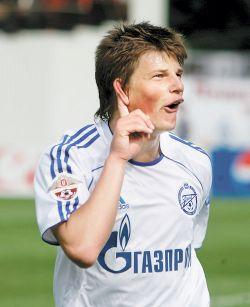 Андрея Аршавина оценили в 17 миллионов евро