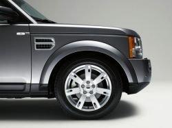 Обновленный Land Rover Discovery покажут на мотор-шоу в Лондоне