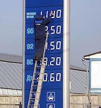 Бензин в стране дорожает быстрее, чем столичная недвижимость