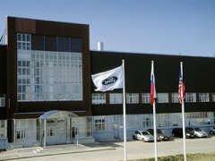 Ford расширяет производственные мощности в России
