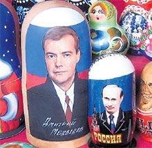 В Курске составили генеалогическое древо Дмитрия Медведева