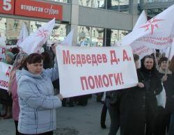 Дмитрий Медведев еще не приступил к работе, а к нему уже обращаются с последней надеждой