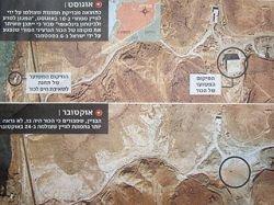 """Израиль и США имели видеодоказательства \""""ядерного союза\"""" КНДР и Сирии"""