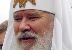Русская Православная Церковь за рубежом распродает драгоценности царской семьи