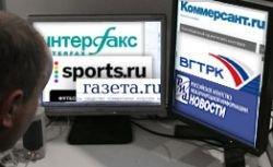 Соглашение ведущих СМИ – панацея от копипастеров в сети?
