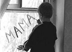 Почему дети-сироты так тяжело становятся взрослыми?