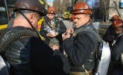 Забастовку горняков «Красной шапочки» признали незаконной