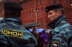 ОМОН опять напал на людей в центре Москвы
