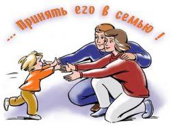 Россия обратила внимание на права детей