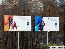 МОК не смутили в Сочи ни макеты вместо стройки, ни протесты жителей
