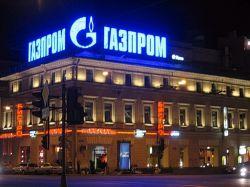 «Газпром» может получить контроль над всем рынком газа Украины