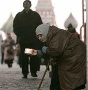 Каждый пятый россиянин сегодня пытается элементарно выжить