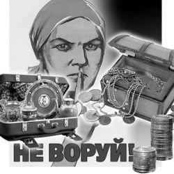 Была ли коррупция в КГБ?