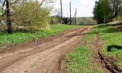 Все дороги в России будут принадлежать госкомпании