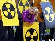Чернобыльская зона на Украине станет кладбищем ядерных отходов