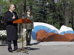 Госдума узаконила историческое наследие Бориса Ельцина и Владимира Путина