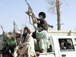 Белый дом запретил называть боевиков моджахедами