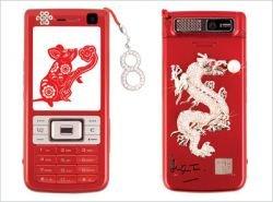 Lucky Dragon - стильный телефон, способный приносить удачу
