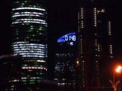 В Москва-Сити установили самые высокие в мире часы