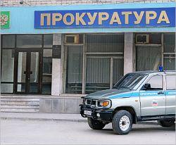 Прокуратура опротестовала оправдательный приговор по делу о покушении на врача