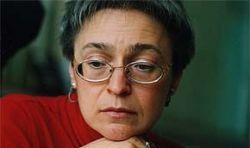 Улицу в Праге назовут именем Анны Политковcкой