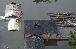 Более 35 тысяч индонезийцев эвакуированы из-за наводнения