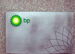 BP начала приостановку подачи нефти по трубопроводу Forties