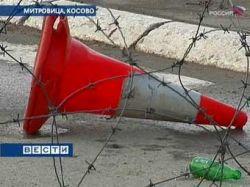 В сербском городе на севере Косово произошел взрыв
