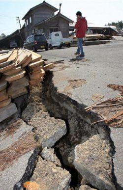 Ученые из России научились предсказывать землетрясения
