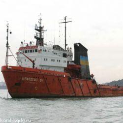 Тела моряков найдены на украинском судне «Нефтегаз-67»
