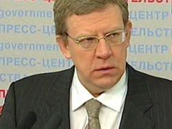 Алексей Кудрин: инфляция в 2008 году не должна превысить 10 процентов