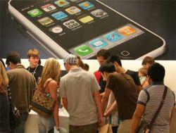 iPhone получит поддержку технологии тактильных ощущений