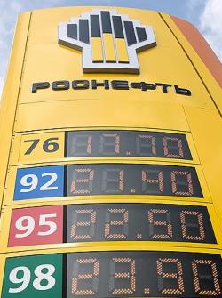 Бензиновые цены обречены расти