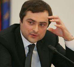 Владиславу Суркову требуются интеллектуалы