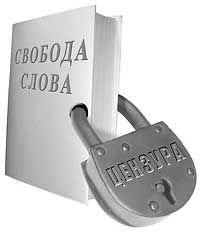 Госдума готова упростить порядок закрытия СМИ