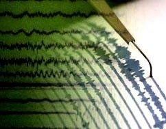 В ближайшие годы спрогнозированы сверхмощные землетрясения