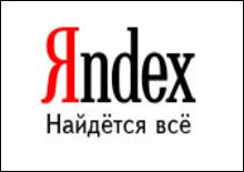 Яндекс представил новую мобильную страницу
