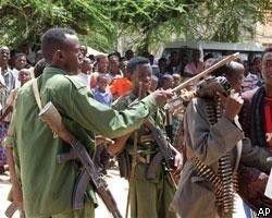 Миротворцы ООН продавали оружие африканским боевикам