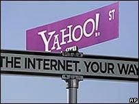 Yahoo проигнорировала предложение Microsoft