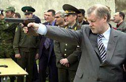 Сергей Миронов одобрил применение силы против Грузии