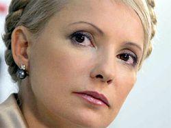 Юлия Тимошенко: Украина полностью расплатилась за газ