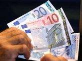 Еврокомиссия: спад в экономике еврозоны продолжится и в 2009 году