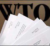 Грузия блокирует переговоры о вступлении России в ВТО