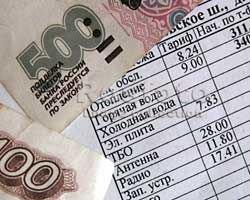 Инфляция залезла в карман ЖКХ